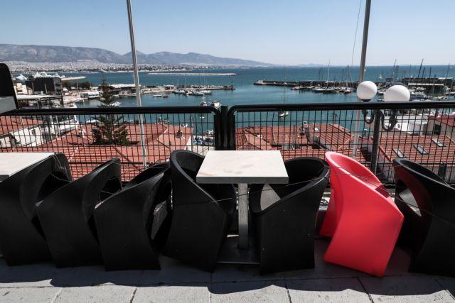 Πάσχα: Βγάζουν τον αναπνευστήρα από την Οικονομία – Κρατούν τη δική τους ανάσα οι επιστήμονες | tovima.gr