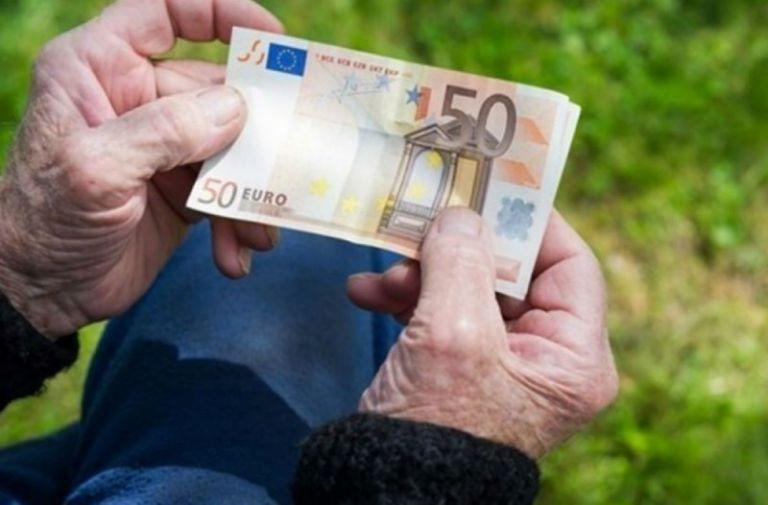 Συντάξεις: Πότε πληρώνονται κύριες και επικουρικές   tovima.gr
