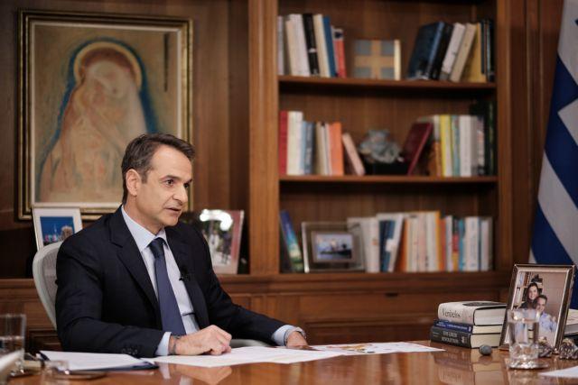 Οι αντιδράσεις των κομμάτων στη συνέντευξη του Κυριάκου Μητσοτάκη | tovima.gr