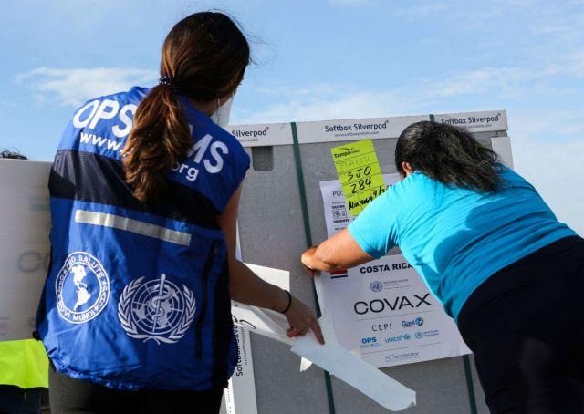 ΠΟΥ : Απρόσιτα για τις φτωχές χώρες τα εμβόλια –  Έχουν λάβει μόλις το 0,3% των δόσεων | tovima.gr