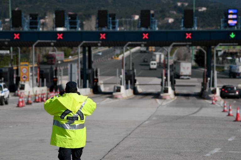 Πάσχα: Μπλόκο στην έξοδο εκδρομέων – Ουρές χιλιομέτρων στα διόδια και απίστευτες δικαιολογίες οδηγών | tovima.gr