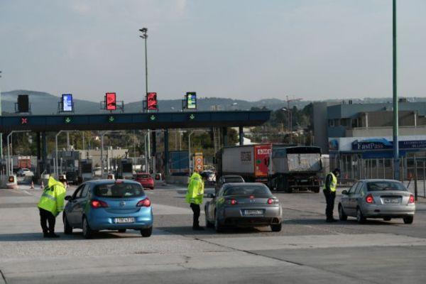 Μετακινήσεις : Εντατικοί έλεγχοι στις εθνικές οδούς – Ολα τα μέτρα, τα δικαιολογητικά | tovima.gr