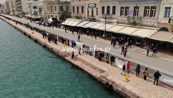 Χίος : Διαμαρτυρία κατά της νέας προσφυγικής δομής | tovima.gr