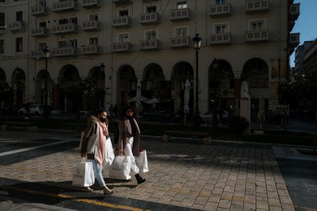 Σούπερ μάρκετ, καταστήματα : Ανοιχτά σήμερα, το ωράριο λειτουργίας | tovima.gr