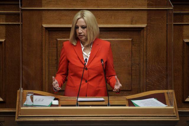 Γεννηματά: Δυναμικά απέναντι στη ΝΔ – Διακριτά απέναντι στο λαϊκισμό του ΣΥΡΙΖΑ | tovima.gr