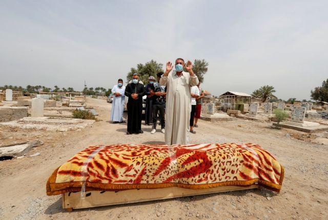 ΥΠΕΞ: Συλλυπητήρια για τα θύματα από την πυρκαγιά σε νοσοκομείο του Ιράκ | tovima.gr
