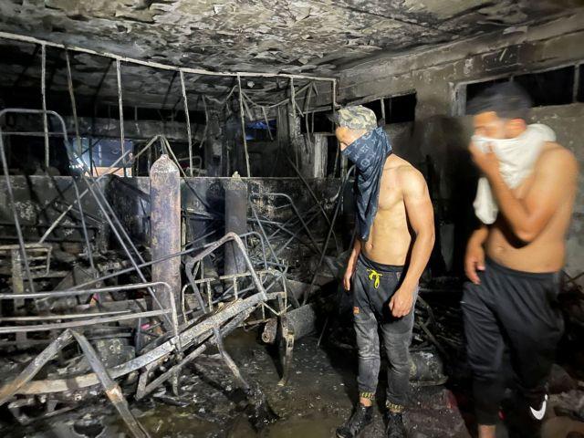 Ιράκ: 27 νεκροί από πυρκαγιά σε νοσοκομείο για ασθενείς covid | tovima.gr