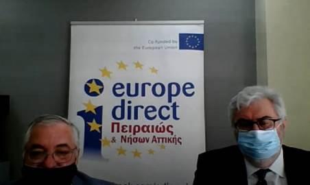 Ημερίδα ΠΑΠΕΙ για το Πολυετές Δημοσιονομικό Πλαίσιο και το Ευρωπαϊκό Ταμείο Ανάκαμψης | tovima.gr