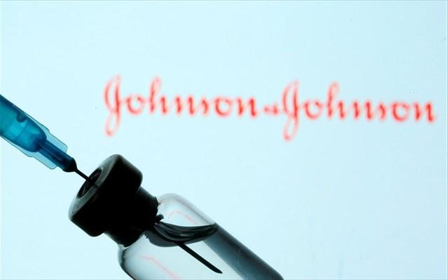 Johnson & Johnson: Διαθέσιμο από τις 10 Μαΐου για όλους άνω των 18 | tovima.gr