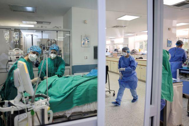 Κορωνοϊός: 2.781 νέα κρούσματα και 63 θάνατοι – Στους 805 οι διασωληνωμένοι | tovima.gr