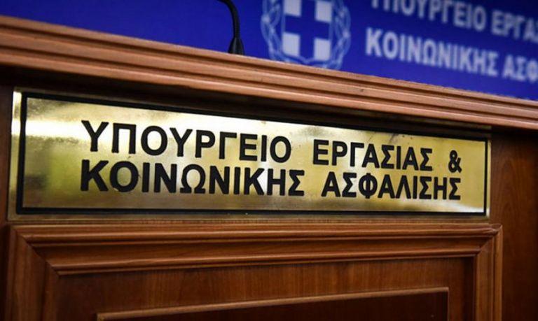 O «οδικός χάρτης» για τις αναστολές συμβάσεων εργασίας τον Μάιο | tovima.gr