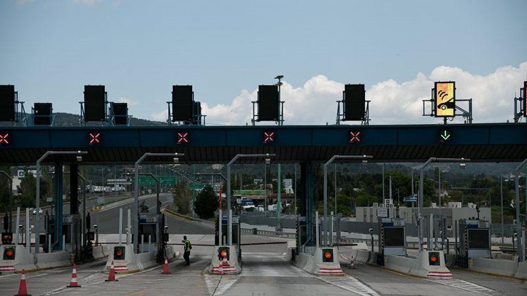 Πάσχα: Ουρές σε διόδια και αεροδρόμια – Πάνω από 300 άτομα έχουν κάνει… αναστροφή | tovima.gr