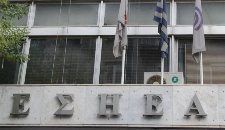 24ωρη απεργία σε όλα τα ΜΜΕ την Τρίτη 4 Μαΐου | tovima.gr