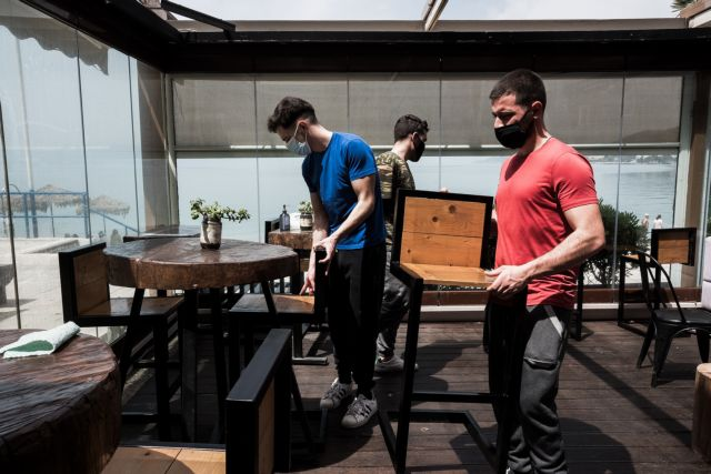 Εστίαση: Οι ειδικοί εξηγούν γιατί δεν θα παίζει μουσική σε μπαρ και εστιατόρια | tovima.gr