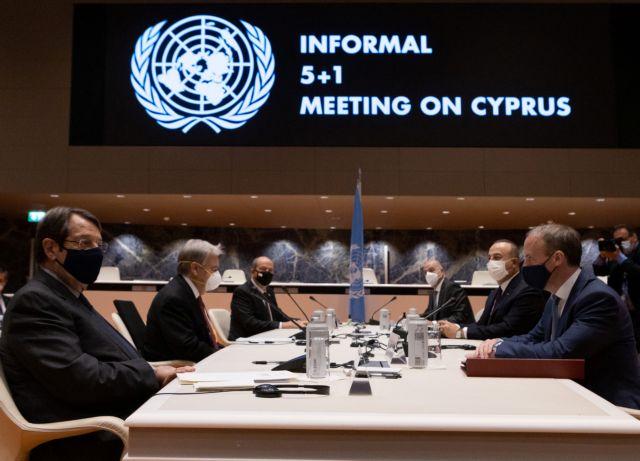 Κυπριακό: Στήριξη των ΗΠΑ στις προσπάθειες του Γκουτέρες | tovima.gr