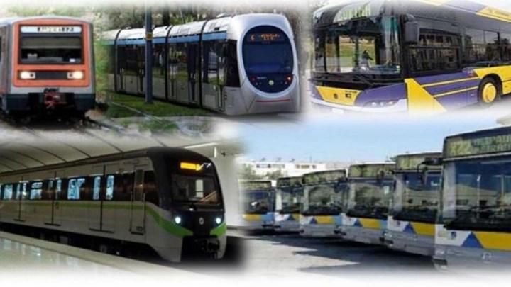Μέσα μεταφοράς: Πώς θα κινηθούν τις μέρες του Πάσχα   tovima.gr
