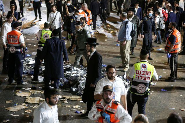 Τραγωδία στο Ισραήλ: Βίντεο σοκ από τη θρησκευτική γιορτή | tovima.gr