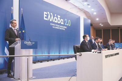 Süddeutsche Zeitung: Η Ελλάδα ονειρεύεται να γίνει «Καλιφόρνια της Μεσογείου» | tovima.gr