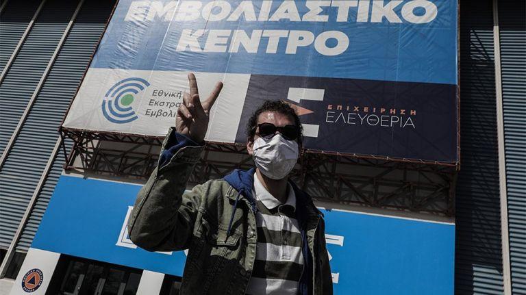 Τα εμβόλια σώζουν | tovima.gr