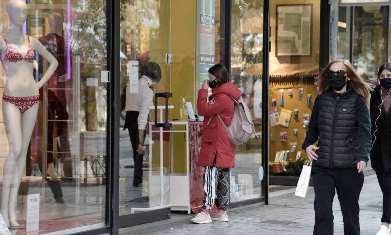 Μεγάλη Παρασκευή : Πώς θα λειτουργήσουν τα καταστήματα σήμερα   tovima.gr