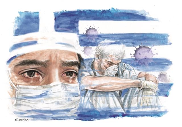Πανδημία: Ζωή μετά την Ανάσταση   tovima.gr