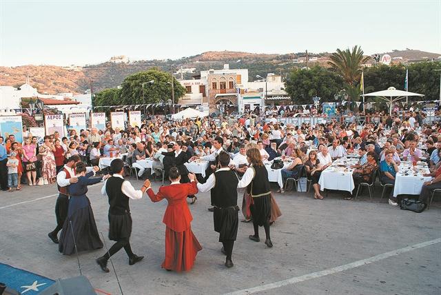 Πολιτισμός καιγαστρονομία | tovima.gr