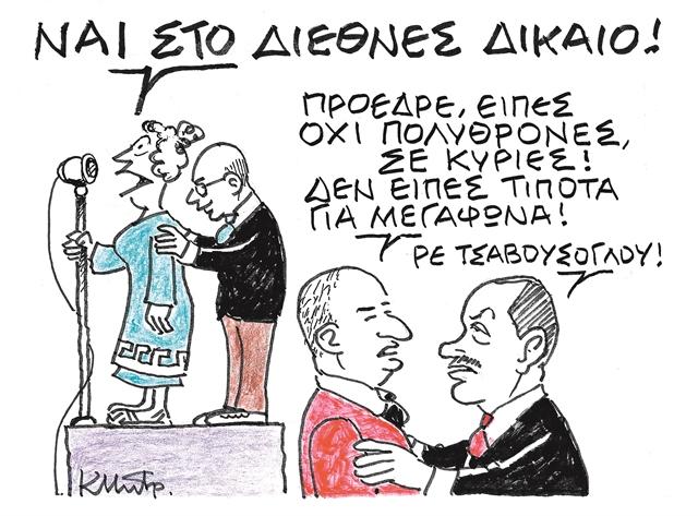 Διπλωματική αβρότητα  στην Αγκυρα, παρά την ένταση   tovima.gr
