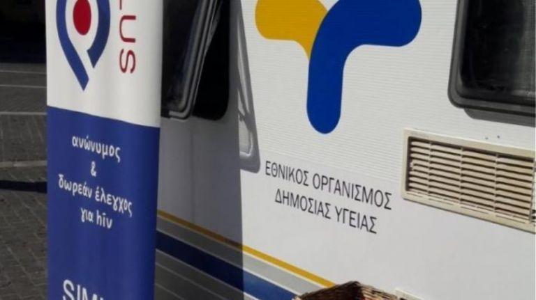 ΕΟΔΥ: Πού θα γίνονται σήμερα Μ. Σάββατο rapid test | tovima.gr