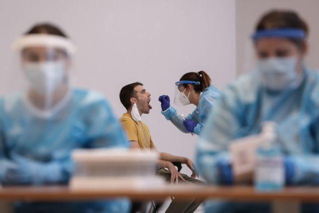 ΕΟΔΥ: Πού θα γίνονται σήμερα δωρεάν rapid test | tovima.gr
