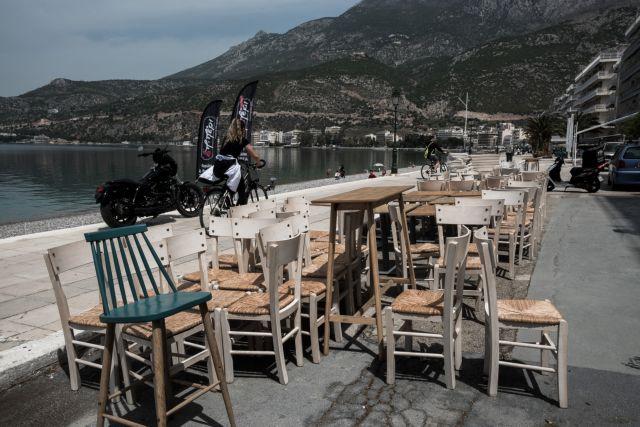 Εστίαση: Τραπεζάκια έξω μετά 6 μήνες – Πώς θα λειτουργούν καφέ, μπαρ και εστιατόρια | tovima.gr