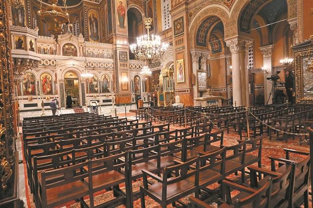 Ιερέας: Θα μπορούσα να απαγορεύσω την είσοδο στην εκκλησία σε εμβολιασμένους | tovima.gr