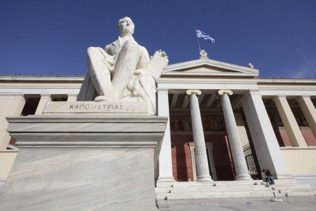 Κεραμέως: Τι είπε για βάση εισαγωγής στα ΑΕΙ και νέο σχολικό έτος | tovima.gr