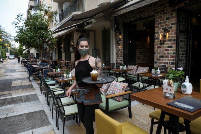 Ανοιξε η εστίαση: «Βροχή» οι κρατήσεις – Τα τραπέζια γεμίζουν πελάτες | tovima.gr