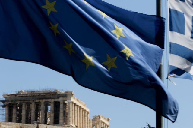 Greece announces new 5-year bond issue in 'near future' | tovima.gr