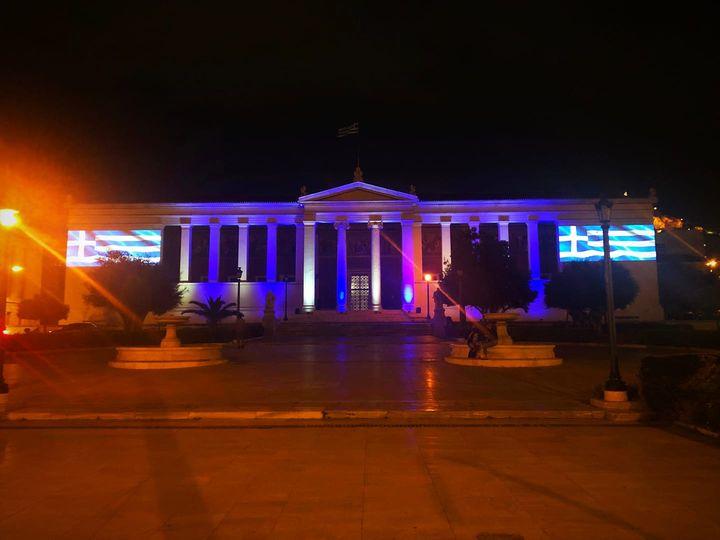 Πανεπιστήμιο Αθηνών: Τιμά τα 200 χρόνια από την επανάσταση | tovima.gr
