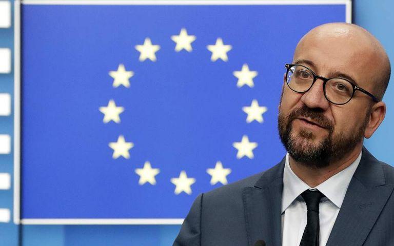 Σαρλ Μισέλ: Πρόσκληση στους 27 ηγέτες της ΕΕ ενόψει της άτυπης συνάντησης του Πόρτο | tovima.gr