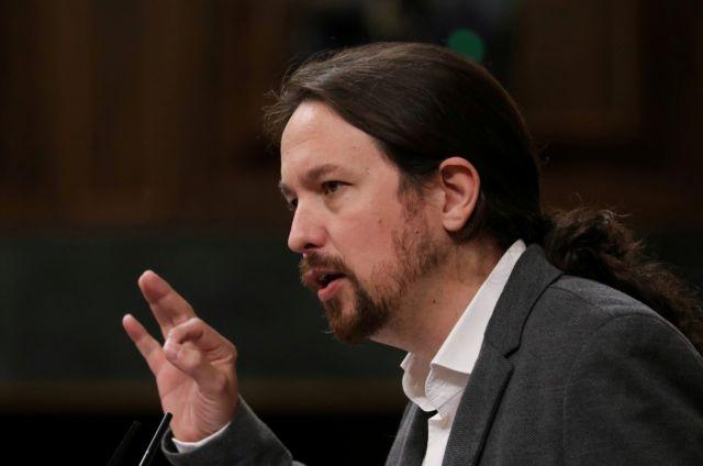 Ισπανία: Ηττα Podemos στην Μαδρίτη – Αποχωρεί ο Πάμπλο Ιγκλέσιας | tovima.gr