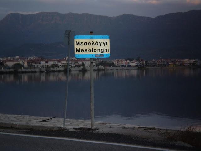 Χαρδαλιάς: Νέες περιοχές στο «βαθύ κόκκινο» | tovima.gr
