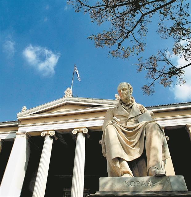 Οι νεοελληνικές σπουδές στην Ευρώπη – Το παρόν και το μέλλον   tovima.gr