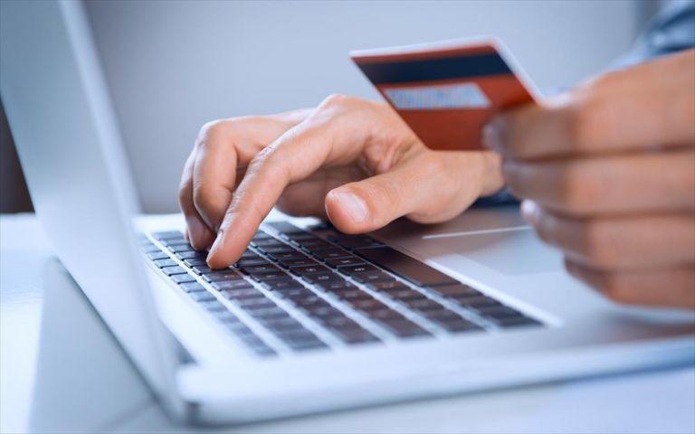 Ο καταναλωτής της ψηφιακής εποχής | tovima.gr