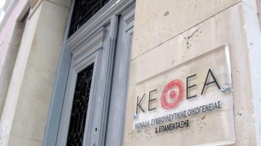 Υπ. Υγείας: Αποσύρεται το προσχέδιο νομοσχεδίου για τις αλλαγές στο ΚΕΘΕΑ | tovima.gr