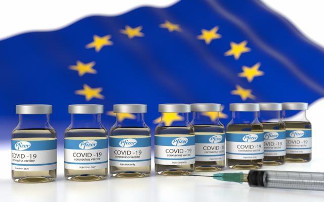 Συμφώνησαν ΕΕ-Pfizer για έως 1,8 δισ. εμβόλια | tovima.gr