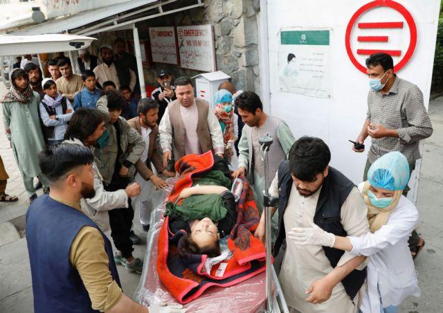 Αφγανιστάν: Βομβιστική επίθεση σε σχολείο – 55 νεκροί και 150 τραυματίες | tovima.gr