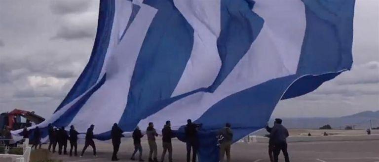Τρίκαλα: Η μεγαλύτερη ελληνική σημαία στον κόσμο υψώθηκε στη λίμνη Πλαστήρα | tovima.gr