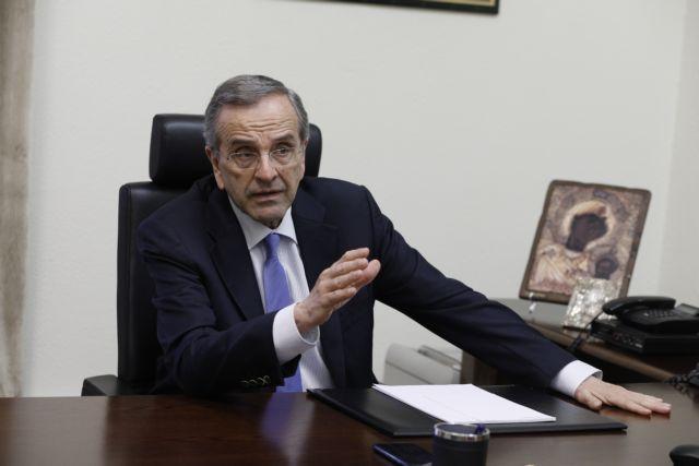 Παρέμβαση Σαμαρά : Αν δεν γίνουν αλλαγές το Ευρωπαϊκό σχέδιο θα συρρικνωθεί | tovima.gr