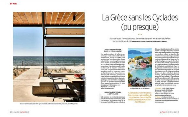 "French magazine ""Le Point"" praises ""unexplored"" Greece | tovima.gr"