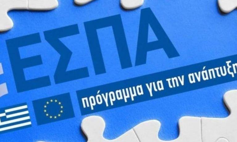 ΕΣΠΑ: Η Ελλάδα κατέκτησε την 3η θέση στην απορρόφηση κονδυλίων | tovima.gr