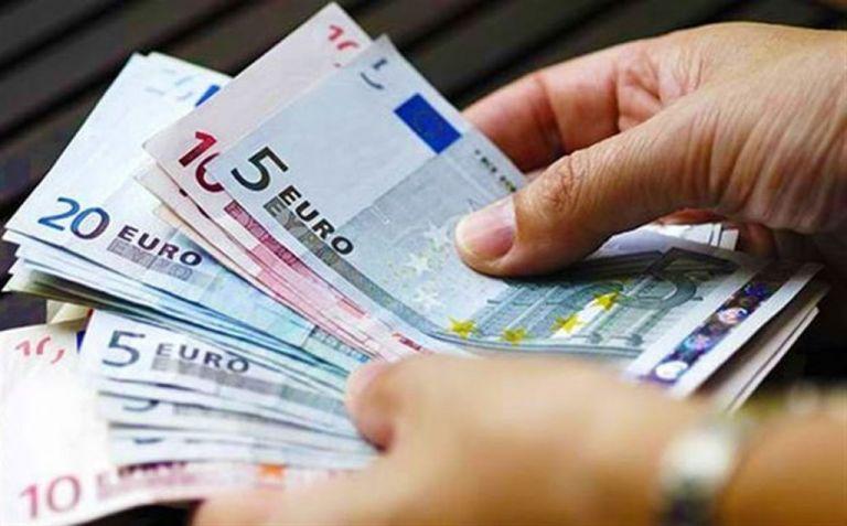 Αποζημίωση ειδικού σκοπού: Σήμερα καταβάλλεται σε 472.899 δικαιούχους | tovima.gr