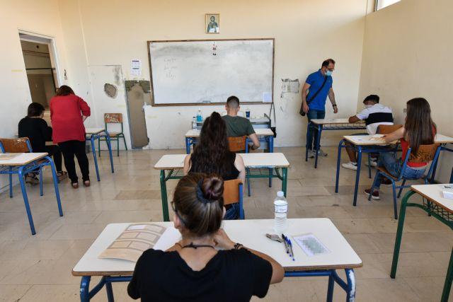 Πανελλήνιες εξετάσεις 2021: Ανακοινώθηκε το πρόγραμμα   tovima.gr