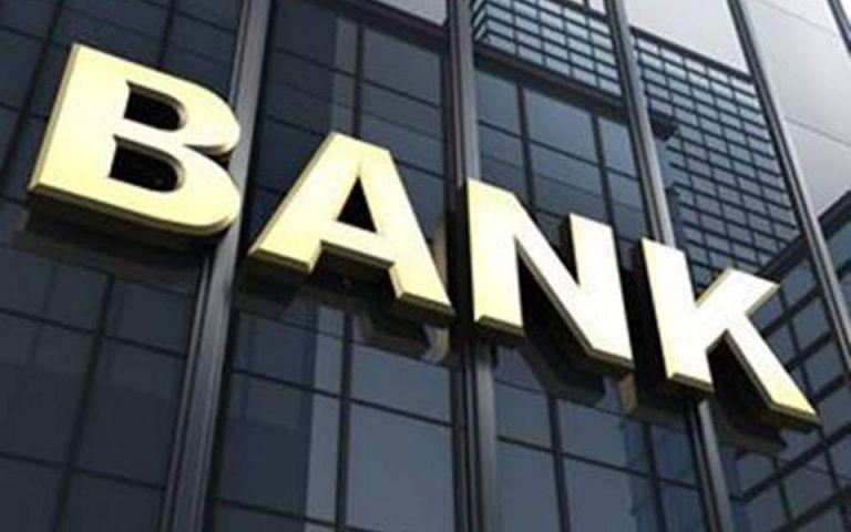 Καραμούζης: Το ελληνικό τραπεζικό σύστημα βρίσκεται στο τελευταίο στάδιο εξυγίανσης   tovima.gr